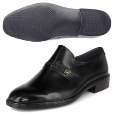 ムーンスター メンズファッション 紳士靴 ミスターブラウン コンフォートビジネス MB8838 黒  MOONSTAR MB8838-BLACK