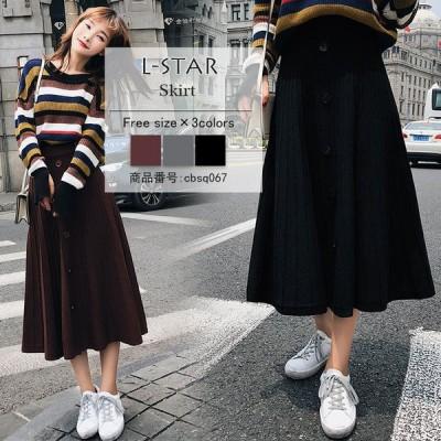 ロングスカート レディース ニットスカート Aライン プリーツ フレア裾 無地 ハイウエスト ウエストゴム レトロ オシャレ 20代 30代 40代