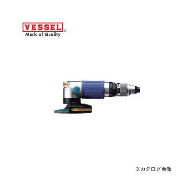 ベッセル VESSEL エアーディスクグラインダー (ディスク径100mm) GT-DG100