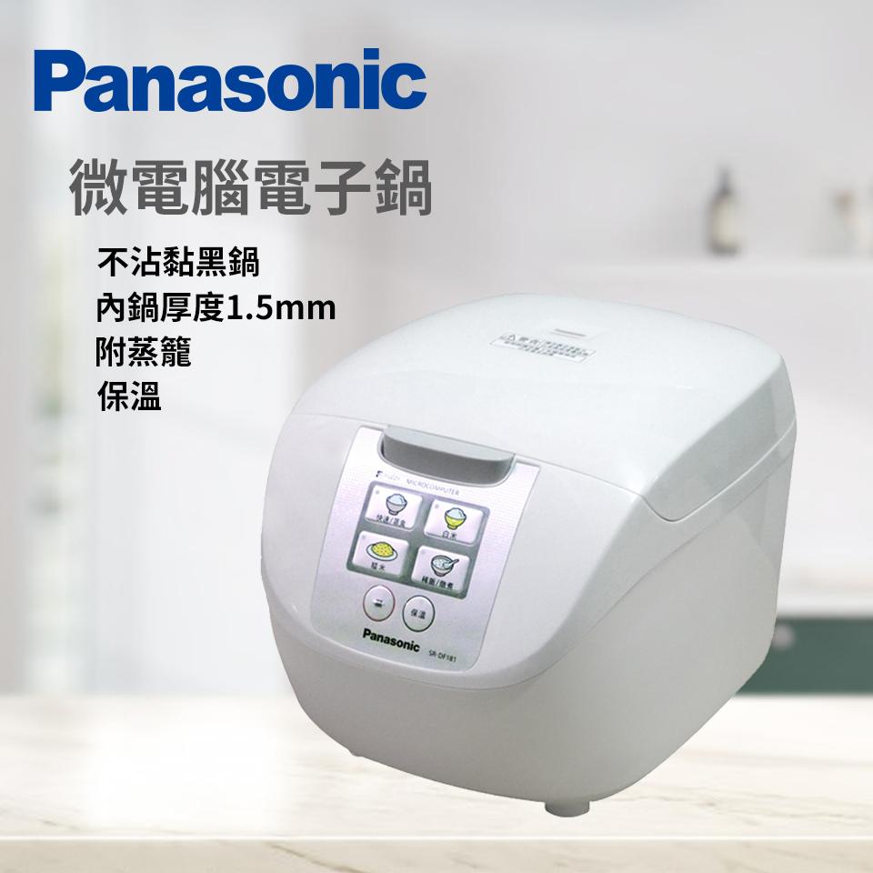 國際牌Panasonic 10人份 微電腦電子鍋(SR-DF181)