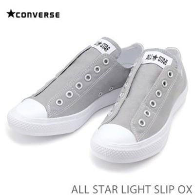 コンバース オールスター ライト スリップ OX グレー CONVERSE ALL STAR LIGHT SLIP OX 31301431