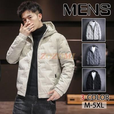 ダウンジャケット メンズ 中綿 コート トップス 厚手ジャンパー 軽めアウター 無地 カジュアル 暖かい ジャケット 冬物