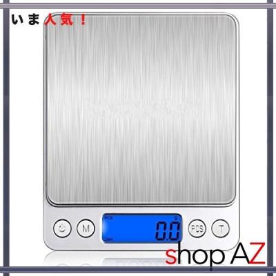 Leiking デジタルスケール 電子天秤 0.1gから3000gまで精密な計量器 風袋引き機能付き 料理用電子はかり