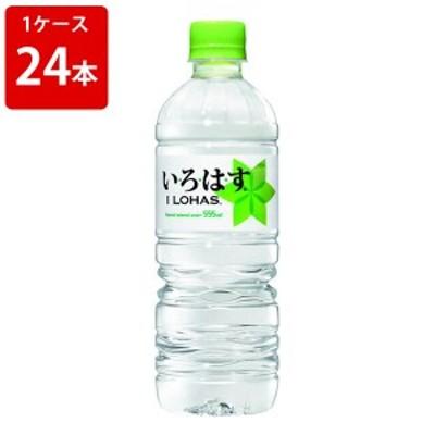 コカ・コーラ いろはす 天然水 555mlペットボトル(1ケース/24本入り)
