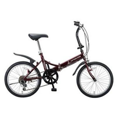 キャプテンスタッグ 折りたたみ自転車 フォークFDB206  20インチ  ダークレッド