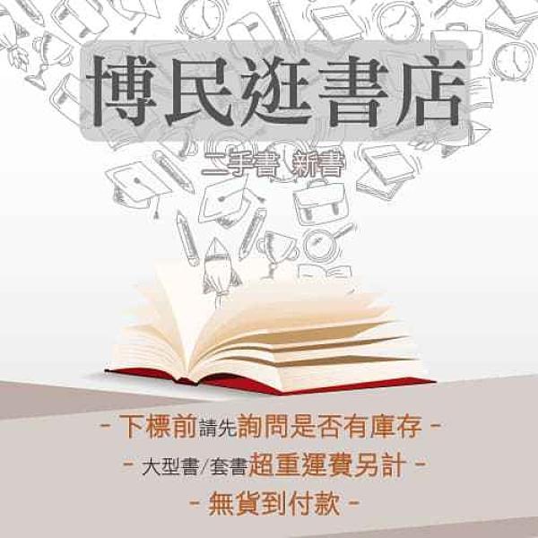 二手書R2YB85年12月 57期《中國美術 中國藝術協會名家書畫專輯 4》中華