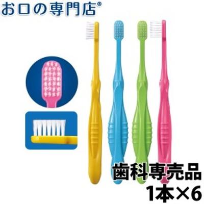 【30日ポイント5%】送料無料 Ci800 Jr. (フラット毛) 歯ブラシ (MS / やややわらかめ) 6本 日本製 歯科専売品