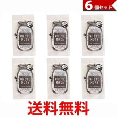 ◆最大1000円クーポン◆John's blend ジョンズブレンド エアーフレッシュナー ホワイトムスク 6枚セット 送料無料