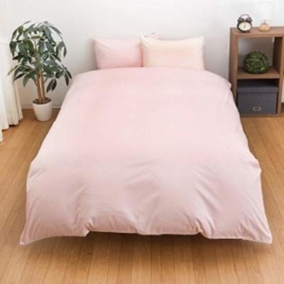 メリーナイト 日本製 綿100% 掛布団カバー 「フロム」 シングルロング ピンク FM625001-16