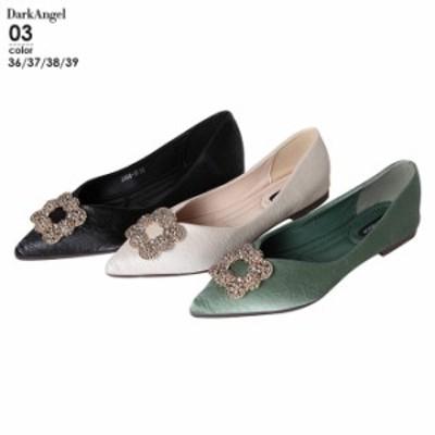 フラットパンプス ビジューリボンパンプス ポインテッドトゥパンプス パンプス レディース 靴 sh1909-1180  春新作