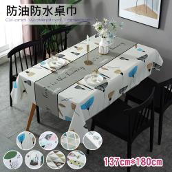 傢飾美 日式印花防水桌巾長方桌-137X180cm