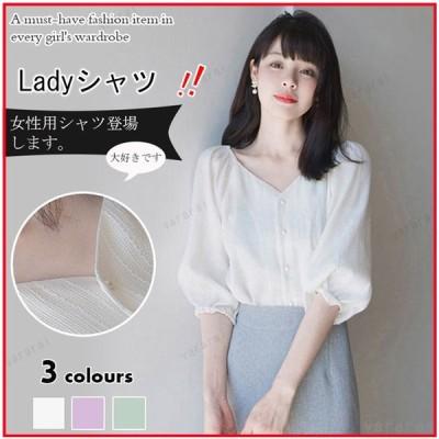 シフォン 全3色 vネック 上品 Tシャツ 夏 半袖 韓国風 通勤 カジュアル レディース 綺麗め ブラウス シャツ