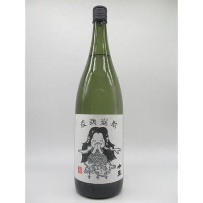 【焼酎祭り1980円均一】 みろく酒造 十王 アマビエラベル 麦焼酎 25度 1800ml
