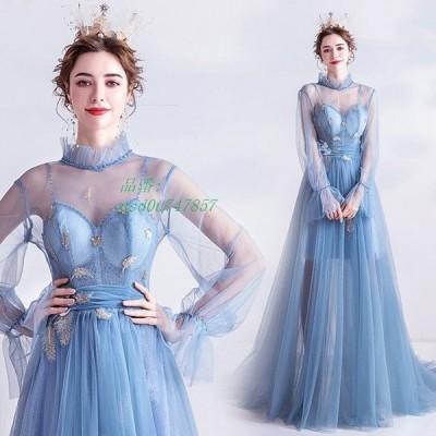ロングドレス 演奏会ドレス 長袖 二次会 ブルー パーティードレス チュール お呼ばれ 透かし袖 イブニングドレス 結婚式 発表会 Aライン