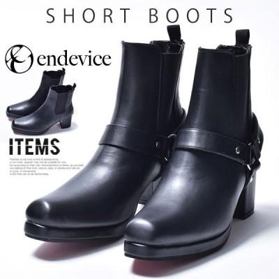 サイドゴアブーツ メンズ 靴 ショートブーツ 革靴 皮靴 おしゃれ