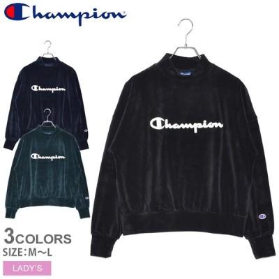 チャンピオン CHAMPION トレーナー レディース モックネックシャツ CW-QS004 トップス 長袖 ブランド 服