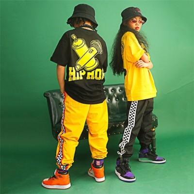 キッズ ダンス衣装 ヒップホップ ダンストップス パンツ セットアップ ジャズ 女の子 男の子 ストリート 衣装 運動着 HIPHOP JAZZ セール 激安