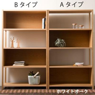 オープンシェルフ 本棚 幅90 幅60 サイズ選択 日本製 完成品 木製 無垢 3素材より選択 背面A Bより選択 おしゃれ フリーシェルフ 間仕切り 収納棚 飾り棚