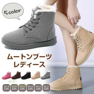 ムートンブーツ ショートブーツ シューズ レディース 靴 冬 保温 裏起毛 裏起毛 暖かい 防寒 歩きやすい