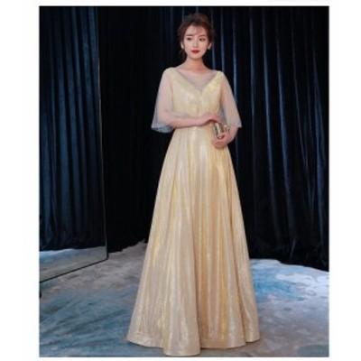 パーティードレス フレア袖 ロングドレス 20代 30代 40代 結婚式 フォーマル マキシ丈 二次会 ウエディングドレス お呼ばれ 大きいサイズ