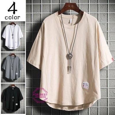 七分袖Tシャツ メンズ 半袖Tシャツ 無地 バック長め 五分袖Tシャツ カジュアル おしゃれ 大きいサイズ 夏 新作