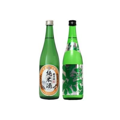 朝日山 純米酒 720ml と 越後流旨口 潟 本醸造 720ml 日本酒 2本 飲み比べセット