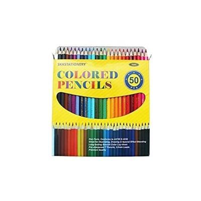 SKKSTATIONERY 50Pcs Colored Pencils,50 Vibrant Colors, Drawing Pencils for