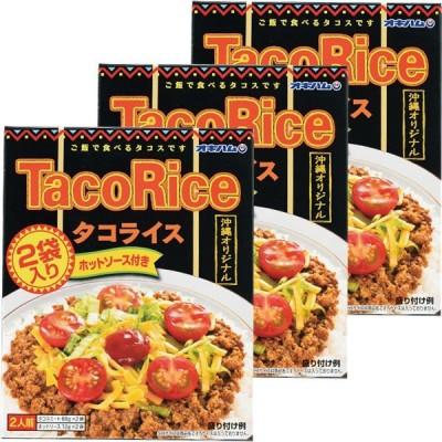 沖縄ハム タコライス2P 1セット(3個)