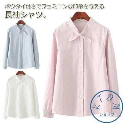 全3色×4サイズ!首リボン付きシャツ ボウタイシャツ ボウタイリボン 無地シャツ レディース シャツ ブラウス リボンシャツ 長袖シャツ シンプル 綿