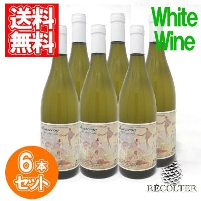 ワイン アニエス・ミエ・ジュニエ ブーズロン 2013 お得な6本セット フランス ブルゴーニュ 白ワイン 750ml ギフト ホワイトデー