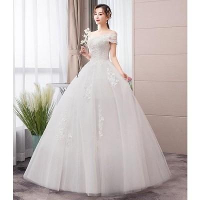 レディース ウェディングドレス チュール重ね プリンセス オフショルダー スレンダーライン ブライダル 花嫁 結婚式 二次会 お呼ばれ 2枚送料無料