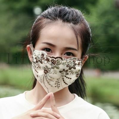 5色セットマスク洗えるマスクファッションマスク日除け紫外線対策日焼け防止レディース女性用婦人用レースマスク花柄チュールマスク