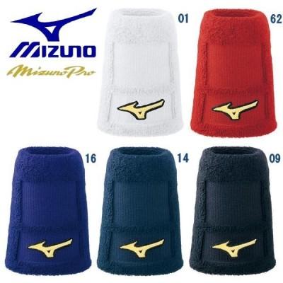 MIZUNO ミズノ リストバンド テーパータイプ ミズノプロ 1個入り 野球 ウェア