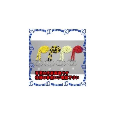 【代引不可】【個人宅配送不可】ESCO(エスコ) 6mmx2m プラスチックチェーン(コーン用蛍光黄) EA980A-83 [ESC100817]