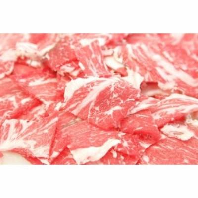 輸入牛切り落とし500g 豚肩スライス500g