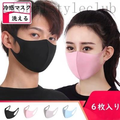 冷感マスクUVカット夏用マスク接触冷感ひんやり6枚入り大人用マスク洗える花粉症対策紫外線対策冷たい小顔効果おしゃれ男女兼用