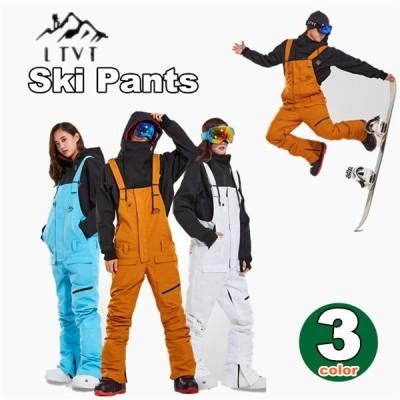 スノーボードウェア ウエスト調節機能付き ストレッチスタンダードパンツ 男女兼用 スノーボード 大きいサイズ対応