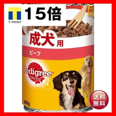 (まとめ)ペディグリー 成犬用 ビーフ 400g〔×24セット〕〔ペット用品・犬用フード〕