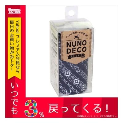 KAWAGUCHI(カワグチ) 手芸用品 NUNO DECO ヌノデコシート バンダナ こん 15-260 手芸