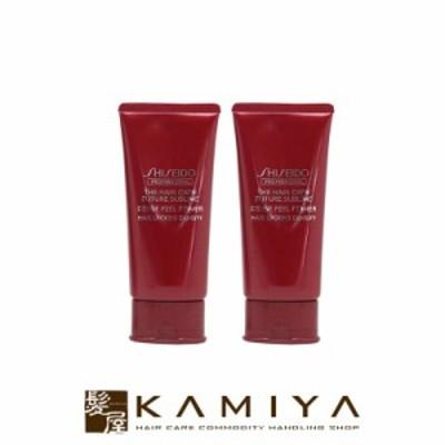 資生堂 プロフェッショナル フューチャーサブライム デンスフィールプライマー 60g×2個セット|shiseido ザヘアケア【送料無料】