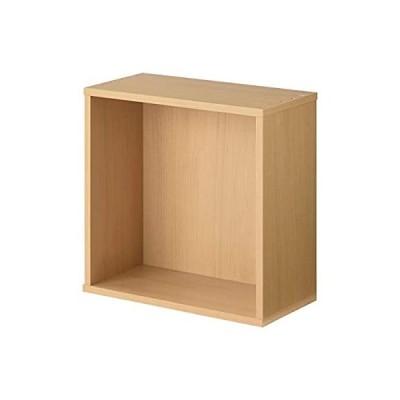 ぼん家具 収納棚 薄型 CDラック 本棚 スリム キューブボックス 木製 オープンタイプ ナチュラル