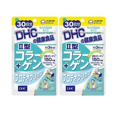 DHC II型コラーゲン+プロテオグリカン 30日分 2個セット