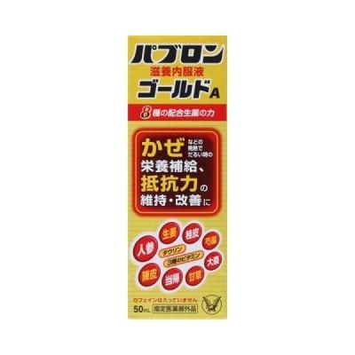大正製薬 パブロン 滋養内服液ゴールドA 50mL/パブロン(応)