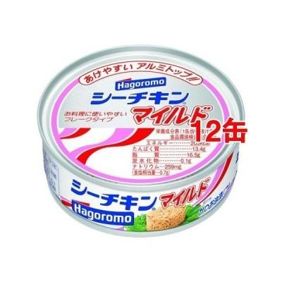 はごろもフーズ シーチキン マイルド ( 70g*12コ )/ シーチキン ( 缶詰 )