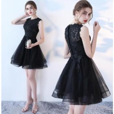 パーティードレス 膝丈 結婚式ドレス ノースリーブ お呼ばれドレス ウェディングドレス ミニドレス フォーマル 刺繍 セレブ 二次会 発表