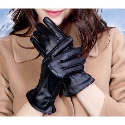 フェイクレザー レディース グローブ スマホ対応 手袋 ブラック