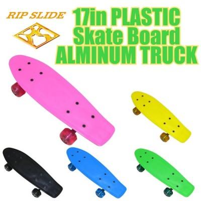 17inプラスチックスケートボード アルミトラック  RIP SLIDE