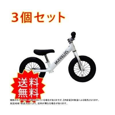 3個セット自転車メーカーのこだわりのパーツを装備したハイエンドモデルペダル無自転車 MC-SH-W