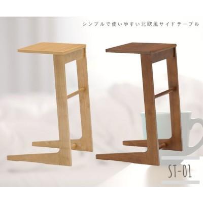 サイドテーブル ST-01