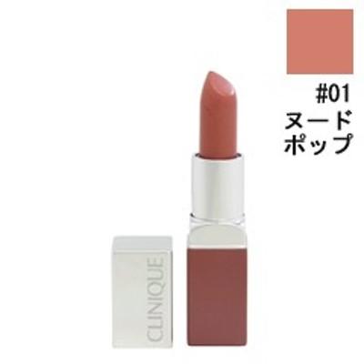 CLINIQUE クリニーク ポップ #01 ヌード ポップ 3.9g 化粧品 コスメ